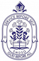 St Mary's DSG school logo